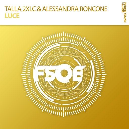 Talla 2XLC альбом Luce