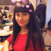 Наталия Ерёмина