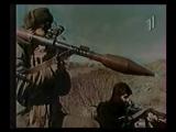 Афган-Два Шага до Тишины Алексей Булдаков 1991 СССР