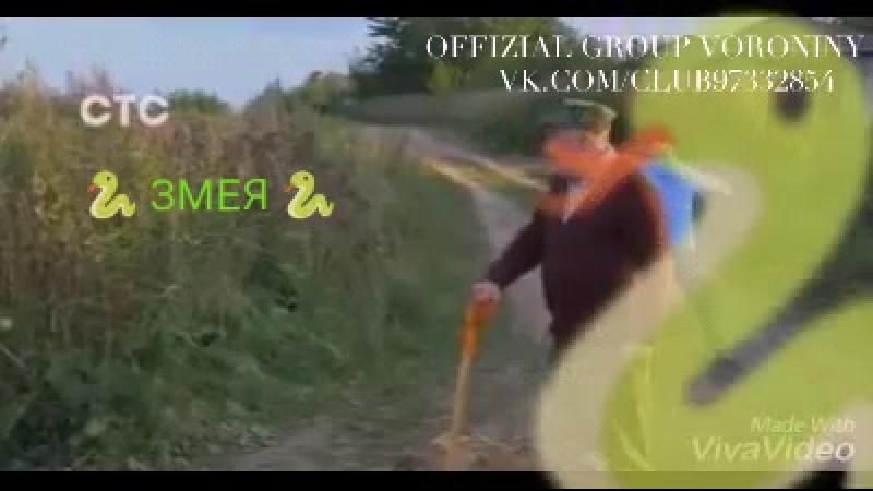 Serial Voroniny Смешные моменты из серий 20 сезон