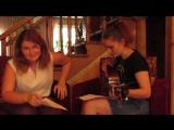 Вера Аксёнова и Дарья Солодянкина - Твой голос (Леонид Агутин)