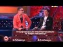 Kto_hochet_stat_millionerom_na_Cerbskom_TV_Kamedi_Klab