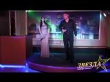 Инесса Цой и Сергей Соловаров - Sous le ve
