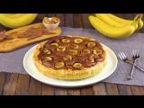 Шоколадный Тарт с бананом и карамелью.