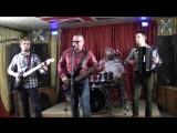 Кавер-банда COVЁR - Видели ночь (Кино vs. Beatles)