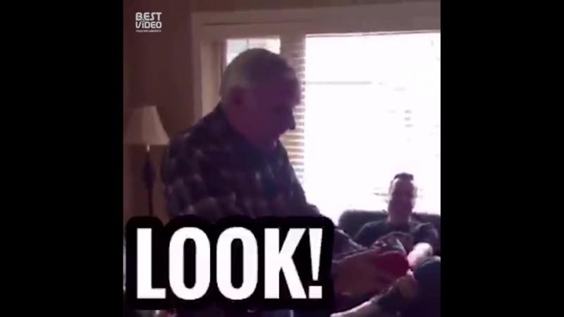 Обрадовали дедушку