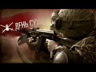 1 Октября в Вооруженных Силах России отмечается День Сухопутных войск