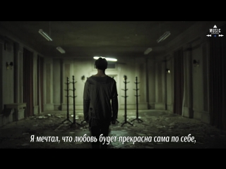 BTS - FAKE LOVE [рус.саб]