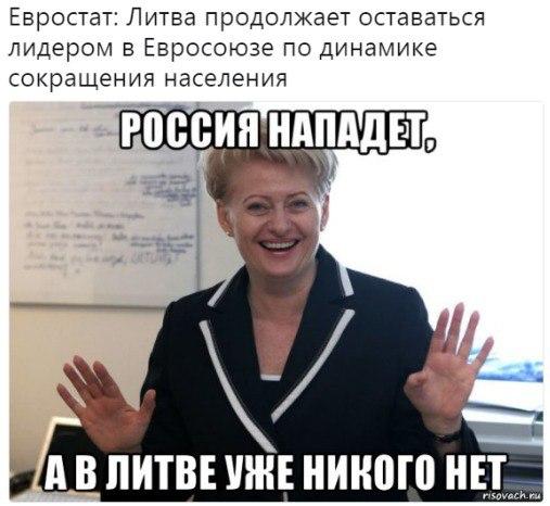 https://pp.userapi.com/c840637/v840637142/42b73/fqkazi2TkwI.jpg