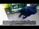 Недовольный клиент избил до смерти банкомат сбера