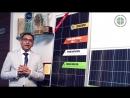 Goldi Green Technologies Pvt. Ltd.