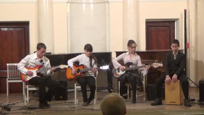 Конкурс гитаристов 18.02.2018 г. С-Пб. Квартет Семьи Алексеевых
