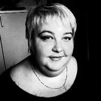 Ирина Щербак