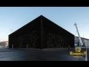 Самое черное здание на Свете