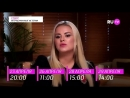 Север Непридуманные истории Анна Семенович