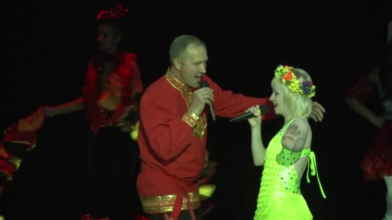 Лискинский ГДК. Две звезды - 7. 1 отделение. Светлана Суркова и Павел Гарбузов. Маруся.