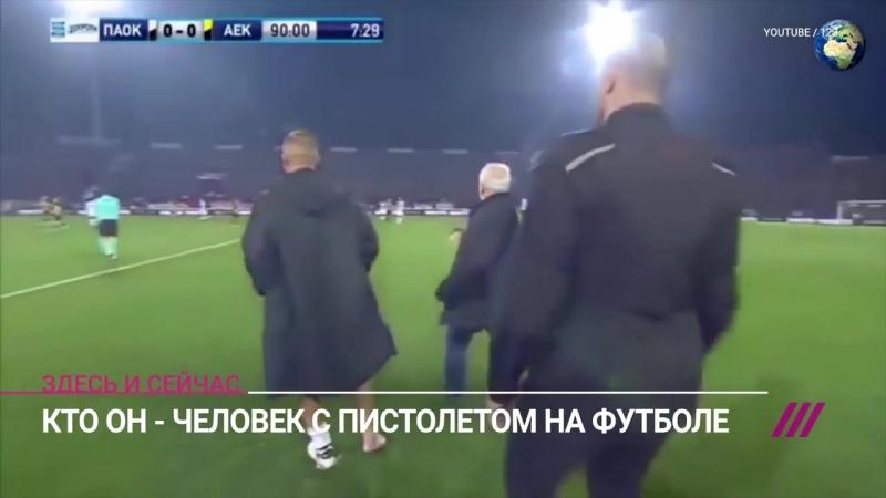 История Ивана Саввиди