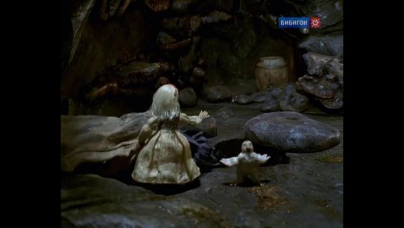 Сказки народов мира Три сестры упавшие в гору Норвежская сказка