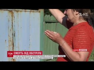 «Стреляли свои»: бабушка убитой снарядом ВСУдевочки рассказала правду вэфире украинского телеканала, «патриоты» вярости