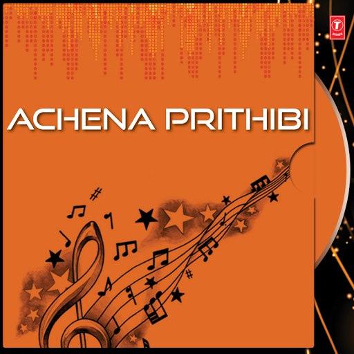 Jojo альбом Achena Prithibi