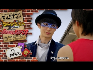 [dragonfox] Kaitou Sentai Lupinranger VS Keisatsu Sentai Patranger - 12 (RUSUB)