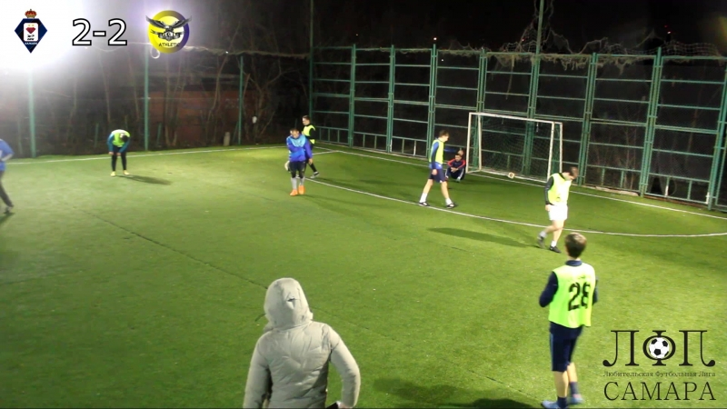 In Game Altair Athletic