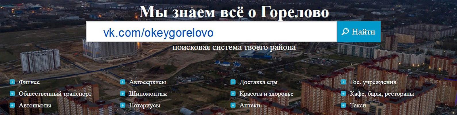 Индивидуалки в Санкт-Петербурге гидрометцентра шлюхи с выездом Кушелевская дорога