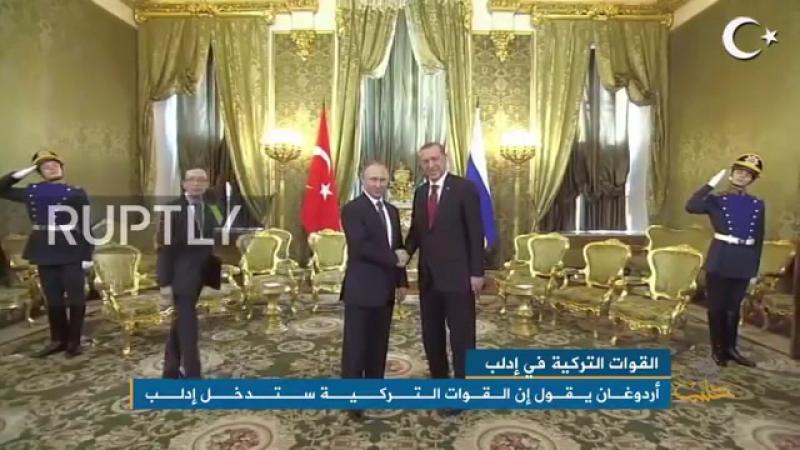 İdlib Dünya basını TÜRKLER GELİYOR
