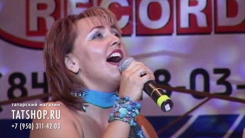 Лилия Муллагалиева «Озата барма» (татарская народная песня)