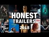 Честный трейлер «Оскара-2018» [Пётр Гланц]