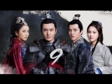 [RUS SUB] Nirvana in Fire 2 / Список архива Ланъя 2, 09/50