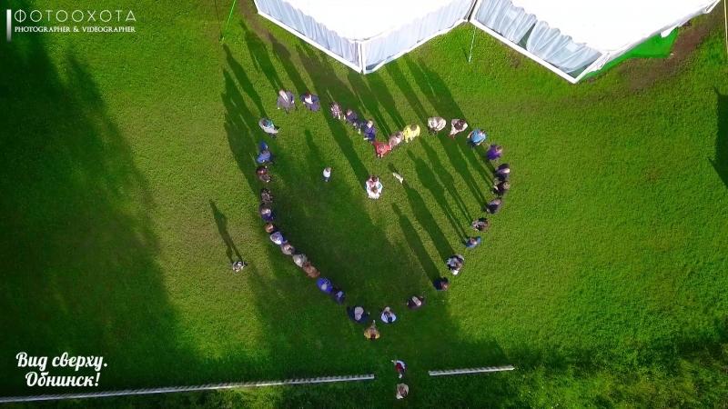 Аэросъёмка на свадьбу