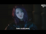 Kristin Chenoweth, Dove Cameron – Evil Like Me (OST Descendants) (рус.саб)