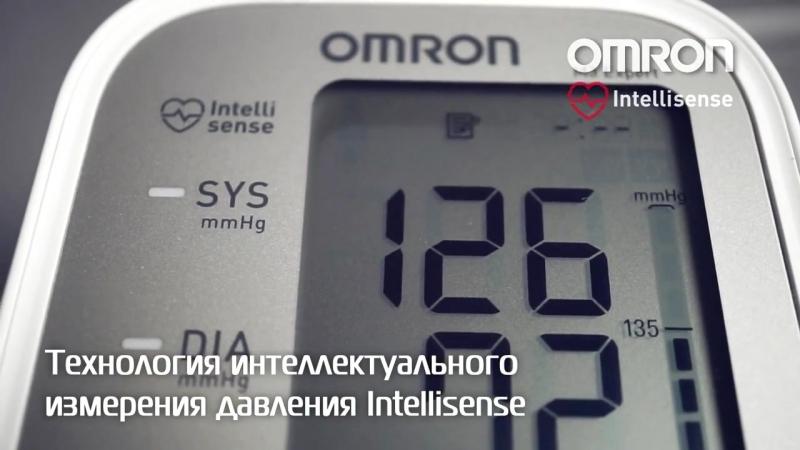 Тонометр OMRON M3 Expert