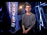 Танцы на ТНТ 4 Сезон Александр  Крупельницкий  Команда Татьяны Денисовой