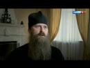Война и мир Александра I. Благословенный старец Кто он؟ Фильм