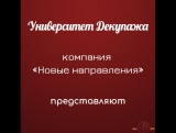 МК Вероника Кисель/Наталья Каримова 9.10-10.10.2017