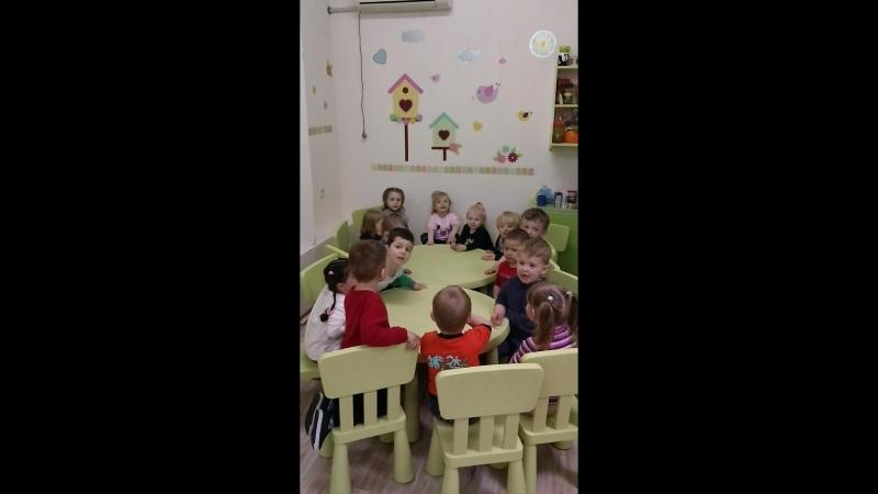 С днем Рождения мини-сад первая смена))