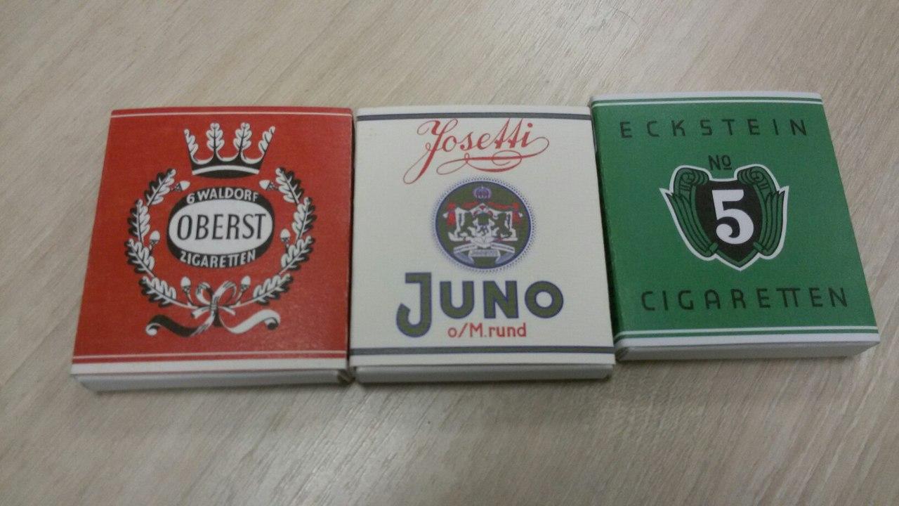 Сигареты рейха купить сигареты низкие цены купить