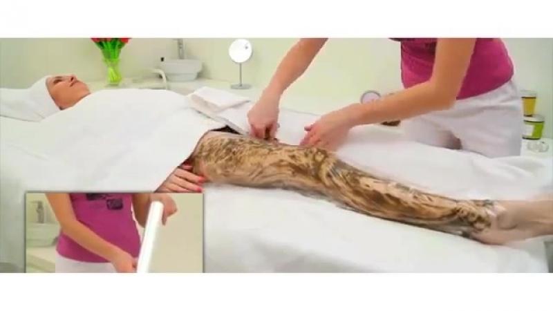 Обертывание с гелем из ламинарии Vertera Organic