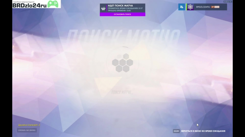 Two hours of Overwatch Competitive   Зимняя сказка