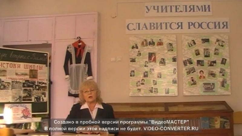 Вступительное слово Г.Н.Самолововой
