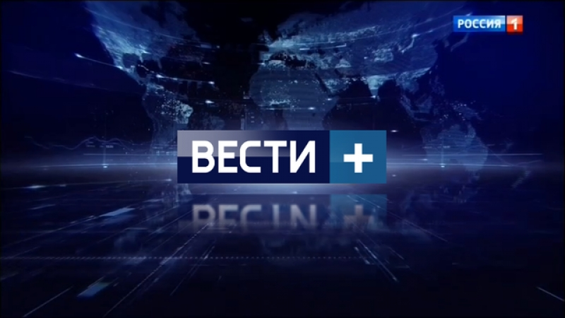 Вести Псков, 17.04.2012
