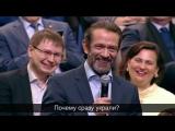 Встреча В.В.Путина с доверенными лицами в Москве