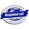 """МК РГО """"Новое поколение""""   ЦДЮТиК  г.Камышин"""