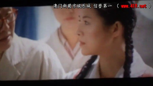 電影 2018无问西东 高清國語中字 (22) part 12 - Video Dailymotion