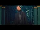 Денис Клявер - Странный Сон (Official Video)