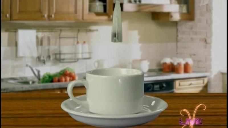 Yesterday.live-реклама чая липтон