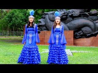 Казашки красиво поют на русском песню. (720p).mp4