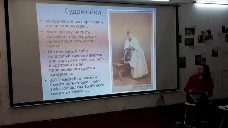 Женская домашняя прислуга в дореволюционной России 2